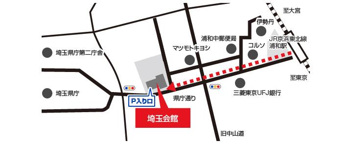 埼玉会館_地図