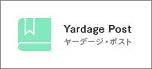 Yardage Post - ヤーデージ・ポスト