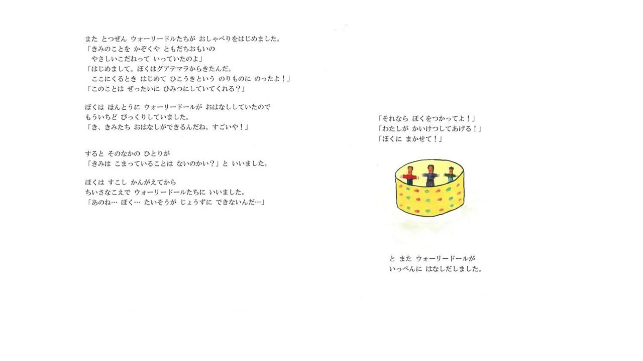 スライド9
