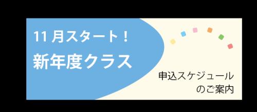 shinnendo_mousikomi